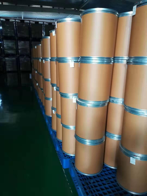 氨基葡萄糖硫酸钠盐,氨基葡萄糖硫酸钠盐报价,氨基葡萄糖硫酸钠盐厂家