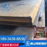 供应45#中厚板 中板切割 马钢四切中厚板 热轧开平板中板数控切割 切中板