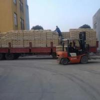 重庆到广州大件运输  整车零担  大型机械设备 物流专线 货物运输