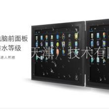 7寸-21.5寸安卓工业平板电脑嵌入式一体机,rk3288,2+8g 7寸-21.5寸安卓工业平板批发
