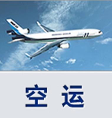 菲律宾空运专线图片/菲律宾空运专线样板图 (4)