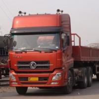 重庆到资阳货物运输  整车零担  大型机械设备 物流专线  大件运输  重庆货运公司