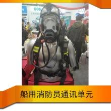 船用消防员装备通讯 呼吸器面罩骨传导通讯系统装置单元 正压式空气呼吸器图片