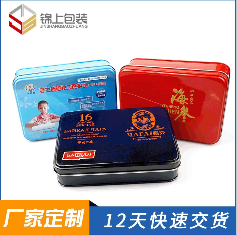 烟盘批发,批发,厂家,直销  六安锦上铁盒包装有限公司 烟盘定做 烟盘厂家批发