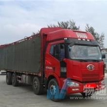 机械设备  工厂货运运输 集装箱货运批发