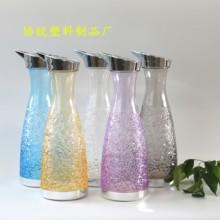 供应1.5L创意钻纹果汁壶PC塑料冷水壶酒吧调酒器 佛山协锐塑料厂家批发