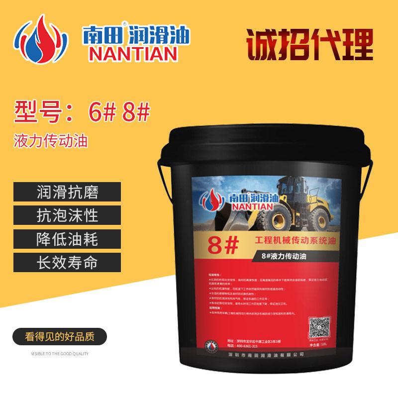 阳江市液力传动机油价格 方向机油厂家 工业设备用油 6#8#液压助力油 液力传动油
