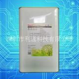 纽沃NE-627(无苯)UL聚氨酯三防漆