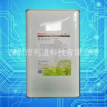 纽沃NE-627(无苯)UL聚氨酯三防漆批发