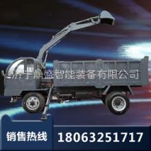 载货车随车挖 挖掘装载机 自卸式载货车 定制随车挖厂家直销图片