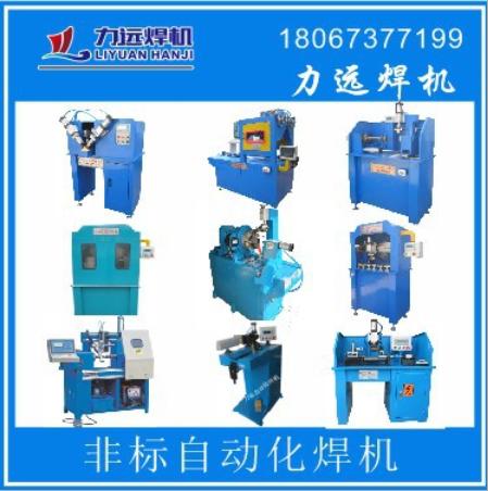 宁波自动焊接机厂家-供应-直销