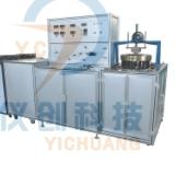 江苏超临界干燥装置厂家-价格-报价