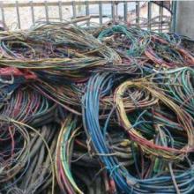 惠州电线回收商报价   专业电线回收服务电话图片