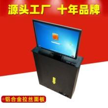 托克拉克22寸防夹手液晶屏升降器 一体机液晶屏升降器 无纸化会议系统