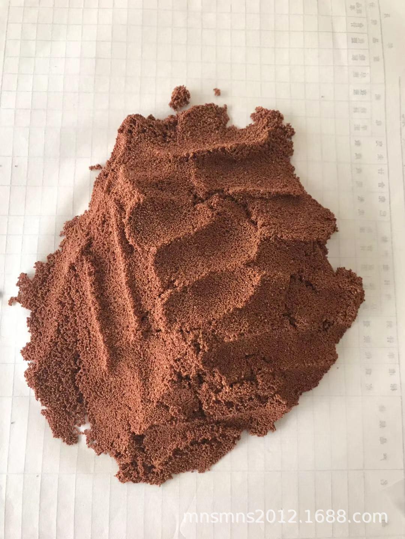 D380大孔bǐngxī酸系弱碱性离子交换树脂 举报 本产品采购属于商业贸易行为