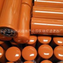 P165659唐纳森滤芯液压油滤芯批发