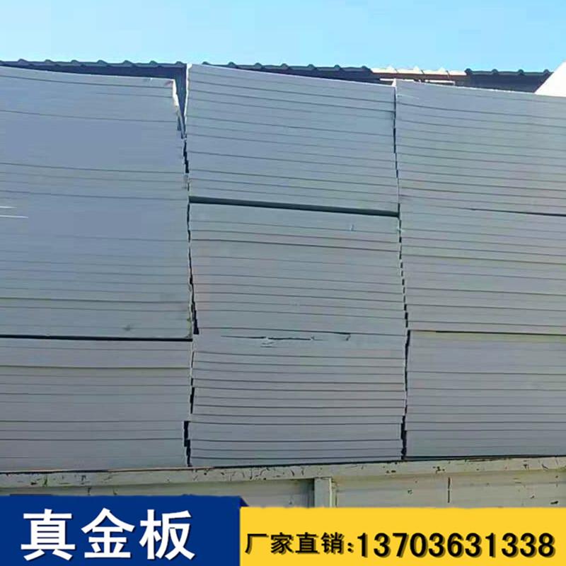 绥化市真金板生产厂家,绥化优质真金板批发价,绥化哪里有真金板厂家