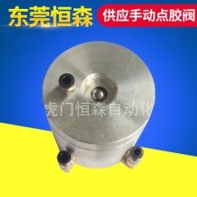 手動點膠閥 電子產品制造設備單液點膠閥 回吸式點膠閥廠家圖片