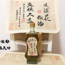 四川汉源手工花椒油基地,价格,供应商报价