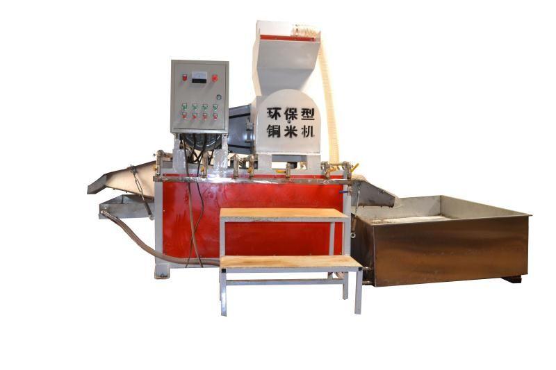 文懋160型全自动小型家用铜米机 筛选率99%