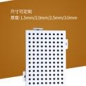 铝单板厂家批发/报价/供应【广州市广京装饰材料有限公司】