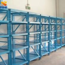服装仓库货架报价  钢材模具货架供应商  深圳钢材模具货架图片