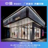 南京女装店展柜服装展示架定制