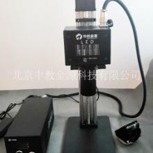 大功率LED光源系统批发