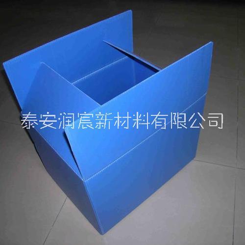 泰安中空板-万通板-泰安润宸新材料有限公司