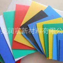 苹果冷库围板(塑料中空板) 供应苹果冷库围板(塑料中空板)