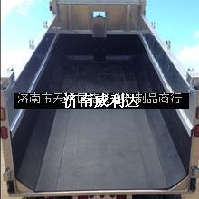 山東濟南家具塑料板PE塑料板(卷)pp板材塑料板廠家特價批發圖片