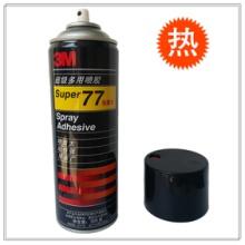 3m 77喷胶 3m77轻材质粘接喷胶 多用途超级低雾环保透明喷雾胶水 3M 3M胶