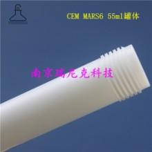 国产CEM40位消解罐-配套石墨赶酸仪40孔 CEM55ml微波消解罐