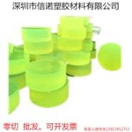 PU板 聚氨酯卷板 优力胶棒板图片