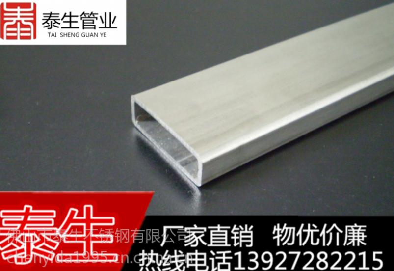 不锈钢方管厂家直销  不锈钢方管报价表 佛山不锈钢方管