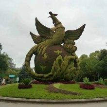 绿雕 绿雕  广场绿雕   动物绿雕陕西厂家制作同行加工