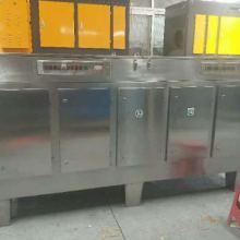 不锈钢UV光氧催化设备价格批发