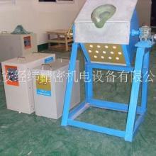 特种材料熔化炉,高温中频熔炼炉,试验中频电炉图片