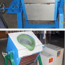 甘肃小型熔铜炉,青海30公斤电炉,35千瓦中频炉图片