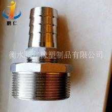 316L卫生级快装皮接/宝塔接头/软管接头/胶管接头   卫生级不锈钢管件 生产厂家批发