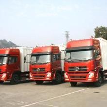 南京到广州货运专线 南京至广州整车零担 大件运输物流公司价格图片