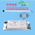 定制 紫外线灯管镇流器 UV光氧图片