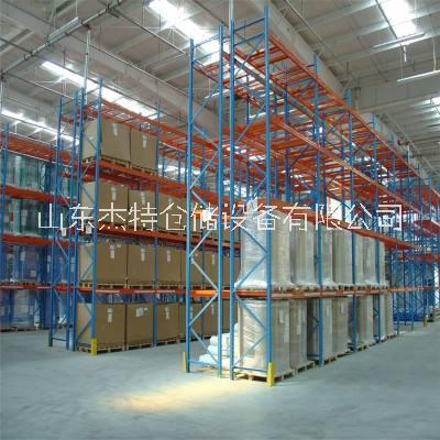 潍坊仓库库房货架厂家 供应横梁货架、贯通货架、阁楼货架、层板货架  可定制