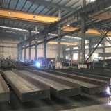 钢结构公司 【福利】可免费设计、深化图纸等等 钢结构厂家