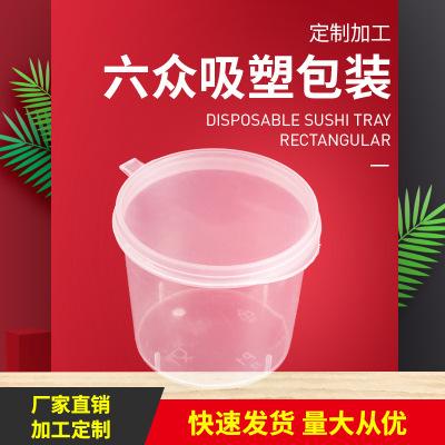 珠三角桶式包装桶批发价、报价、供应商【广东顺德六众塑料包装有限公司】