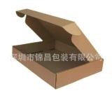 淘宝纸箱 服装快递包装纸箱 3层加强飞机盒
