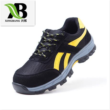耐磨防滑鞋生产厂家销售