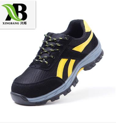 耐磨防滑鞋图片/耐磨防滑鞋样板图 (1)