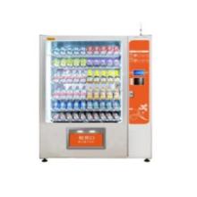 饮料自动售货机价格/支持微信/支付宝/纸 币/硬 币付款方式【成都方航科技有限公司】图片