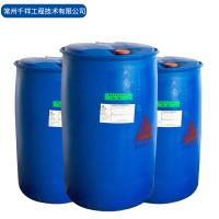 瑞士西卡进口混凝土固化剂大桶装248KG桶